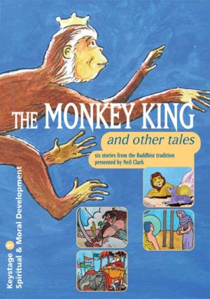 Monkey King DVD cover